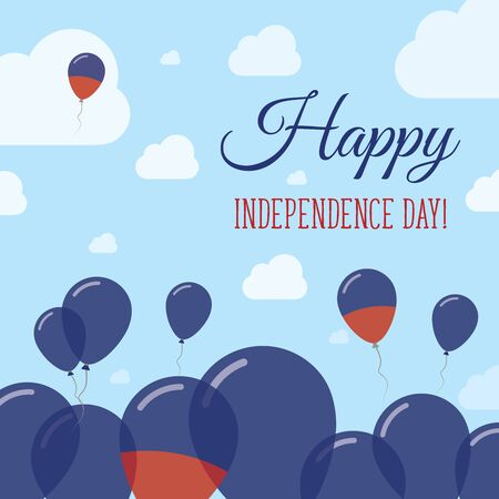 streamers: Haiti Independence Day Flat Patriotic Design. Haitian Flag Balloons. Happy National Day Vector Card.