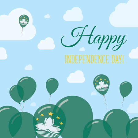 independency: Macao Independence Day Flat Patriotic Design. Chinese Flag Balloons. Happy National Day Vector Card.