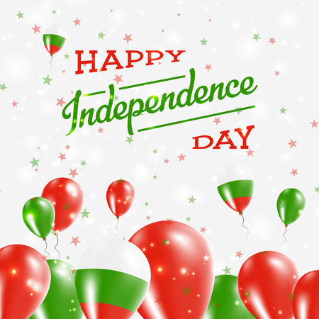Bulgaria Independence Day Patriotic Design. Balloons in National Colors of the Country. Happy Independence Day Vector Greeting Card.