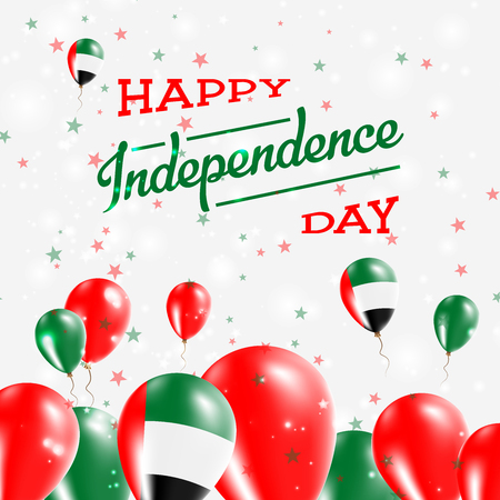 United arab emirates independence day patriotic design balloons united arab emirates independence day patriotic design balloons in national colors of the country m4hsunfo