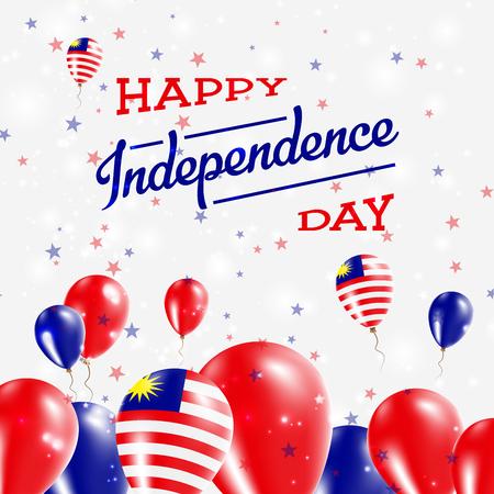 マレーシア独立記念日の愛国心が強いデザイン。国の国旗の色の風船。ハッピー独立記念日のベクトルのグリーティング カード。