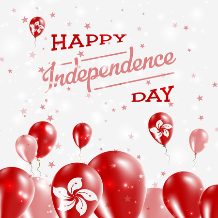 Hong Kong Independence Day Patriotic Design. Balloons in National Colors of the Country. Happy Independence Day Vector Greeting Card.