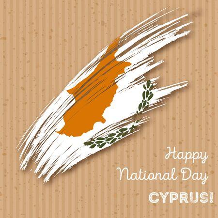Cyprus Independence Day Patriotic Design. Expressive Brush Stroke in National Flag Colors on kraft paper background.