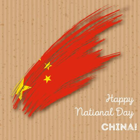 China Independence Day Patriotic Design. Expressive Brush Stroke in National Flag Colors on kraft paper background.
