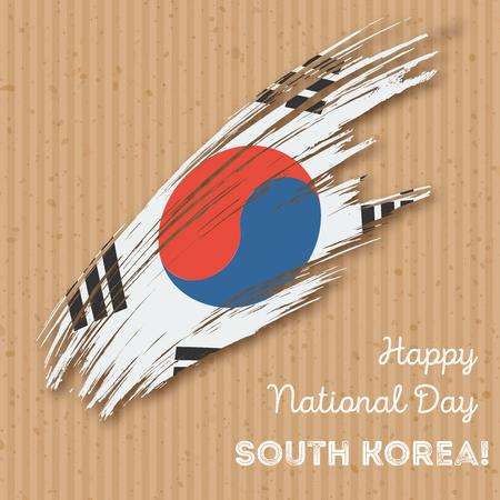 South Korea Independence Day Patriotic Design. Expressive Brush Stroke in National Flag Colors on paper . Happy Independence Day South Korea Greeting Card.