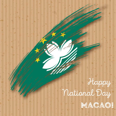 Macao Independence Day Patriotic Design. Expressive Brush Stroke in National Flag Colors on kraft paper background. Happy Independence Day Macao Vector Greeting Card. Illustration