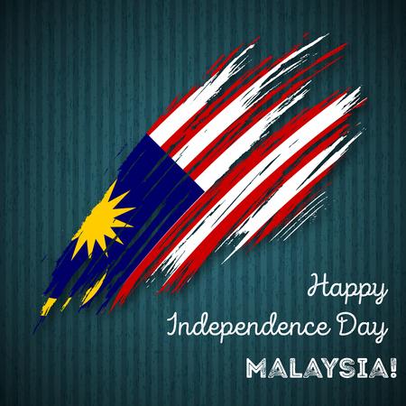 Design patriottico della festa dell'indipendenza della Malesia. Pennellata espressiva nei colori della bandiera nazionale su sfondo a strisce scure. Archivio Fotografico - 84281210