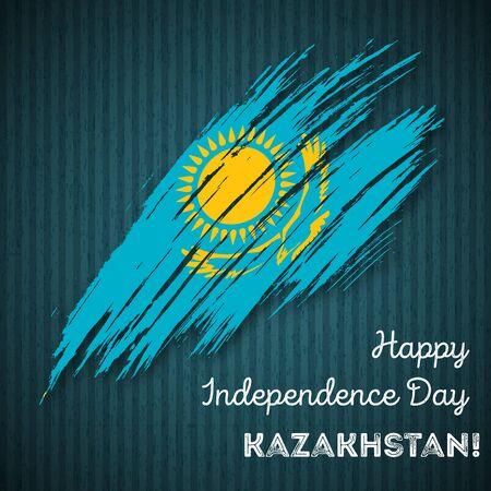 Kazakhstan Independence Day Patriotic Design. Expressive Brush Stroke in National Flag Colors on dark striped background. Happy Independence Day Kazakhstan Vector Greeting Card.