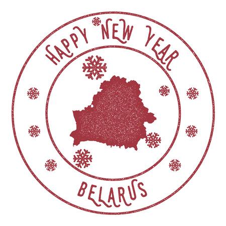 Retro Happy New Year Belarus Stamp.