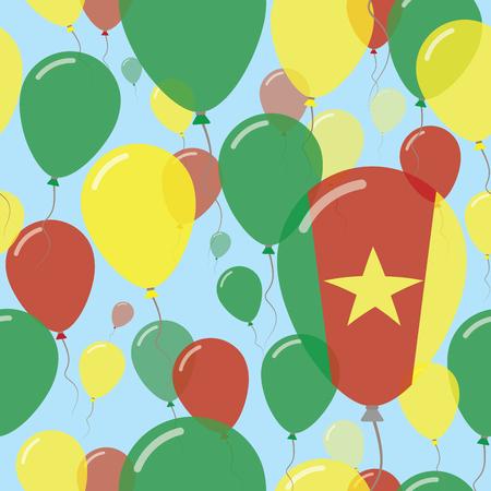 Camerun National Day Flat Seamless Pattern