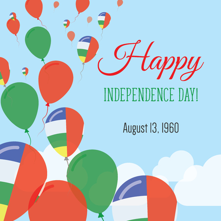 Independence Day Flat Greeting Card. Central African Republic Independence Day. Central African Flag Balloons Patriotic Poster. Happy National Day Vector Illustration. Illustration