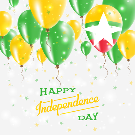 Myanmar Vector Patriotic Poster. Independence Day Placard with Bright Colorful Balloons of Country National Colors. Myanmar Independence Day Celebration.