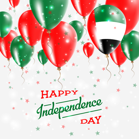 United Arab Emirates vector patriotic poster. Independence Day placard with bright colorful balloons of country national colors. Ghana Independence Day celebration.