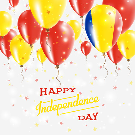 Romania Vector Patriotic Poster. Independence Day Placard with Bright Colorful Balloons of Country National Colors. Romania Independence Day Celebration.