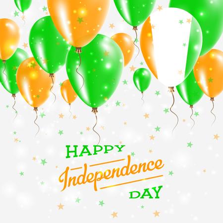 コートジボワールベクトル愛国的なポスター。国の国の色の明るいカラフルな風船と独立記念日のプラカード。コートジボワール独立記念日のお祝