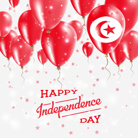 Tunisia Vector Patriotic Poster. Independence Day Placard with Bright Colorful Balloons of Country National Colors. Tunisia Independence Day Celebration. Vettoriali