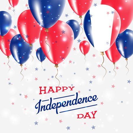 France Vector Patriotic Poster. Independence Day Placard with Bright Colorful Balloons of Country National Colors. France Independence Day Celebration.