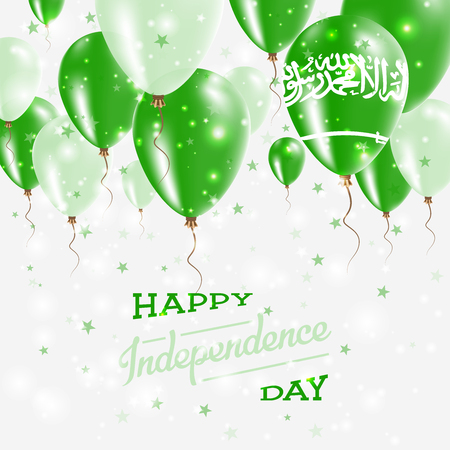 Saudi Arabia Vector Patriotic Poster. Independence Day Placard with Bright Colorful Balloons of Country National Colors. Saudi Arabia Independence Day Celebration.