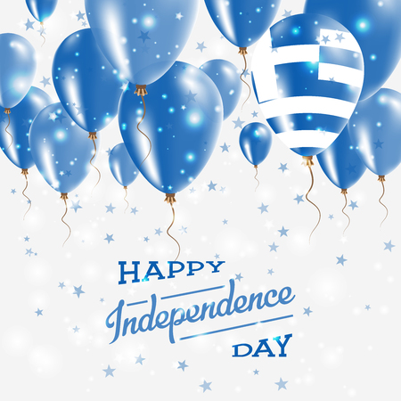 Greece vector patriotic poster. Independence Day placard with bright colorful balloons of country national colors. Greece Independence Day celebration.