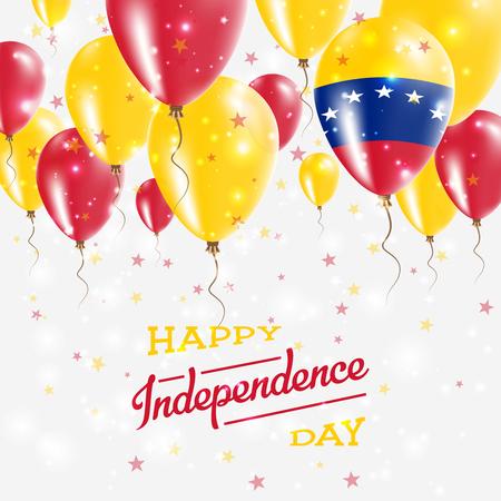 ベネズエラ、ボリバルベクわくわく愛国ポスター。国の国民色の明るいカラフルな風船と独立記念日プラカード。
