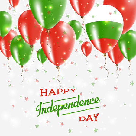 Bulgaria Vector Patriotic Poster. Independence Day Placard with Bright Colorful Balloons of Country National Colors. Bulgaria Independence Day Celebration.
