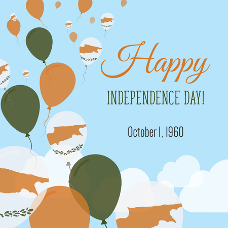 Independence Day Flat Greeting Card. Cyprus Independence Day. Cypriot Flag Balloons Patriotic Poster. Happy National Day Vector Illustration.
