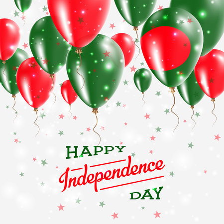 Patriotic poster. Independence day placard with bright colorful balloons of country national colors. Bangladesh independence day celebration.