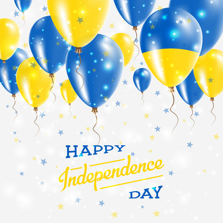 Ukraine Vector Patriotic Poster. Independence Day Placard with Bright Colorful Balloons of Country National Colors. Ukraine Independence Day Celebration. Çizim