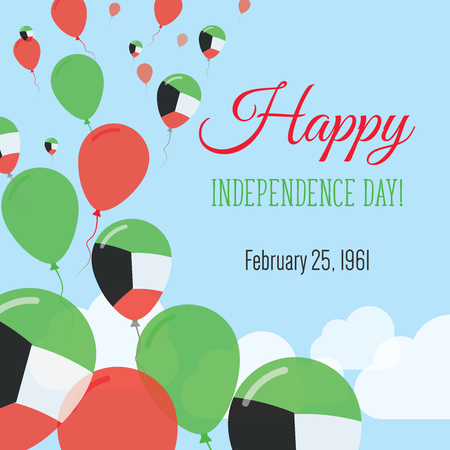 Independence Day Flat Greeting Card. Kuwait Independence Day. Kuwaiti Flag Balloons Patriotic Poster. Happy National Day Vector Illustration. Illustration