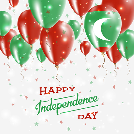 Maldives Vector Patriotic Poster. Independence Day Placard with Bright Colorful Balloons of Country National Colors. Maldives Independence Day Celebration.
