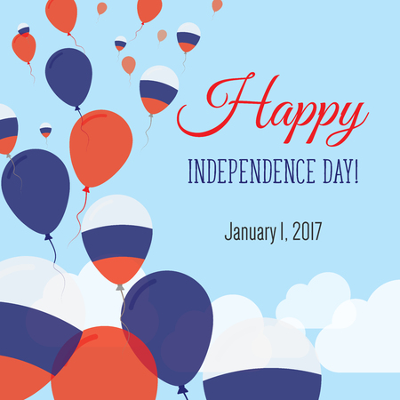 Independence Day Flat Greeting Card.   Russian Flag Balloons Patriotic Poster. Happy National Day Vector Illustration.