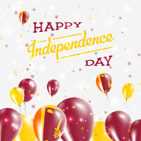 Happy Independence Day poster design with maroon and yellow balloons
