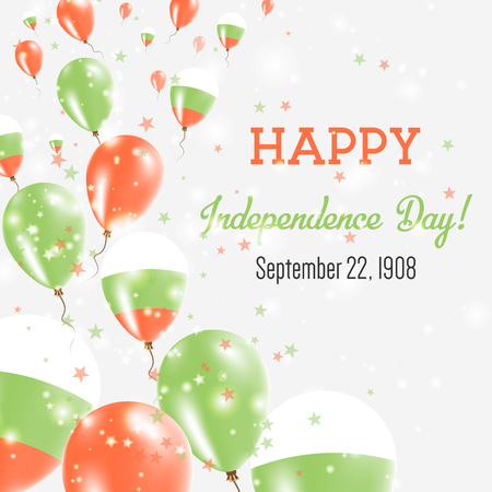 Bulgaria Independence Day Greeting Card With Flying Balloons Vector Illustration.