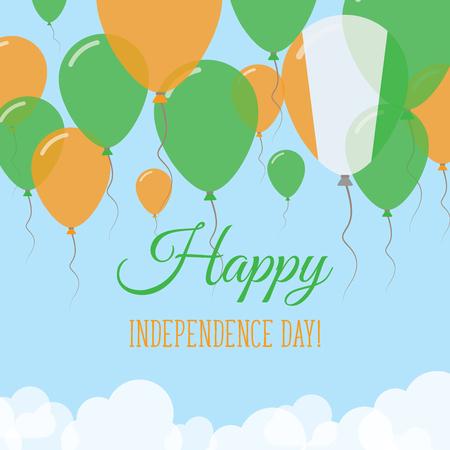 コートジボワール独立記念日フラットグリーティングカード.アイボリアンフラッグの色でゴム風船を飛ばす。ハッピーナショナルデーベクトルイラ  イラスト・ベクター素材