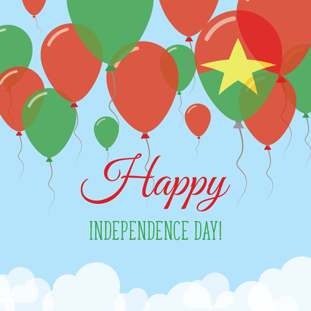 Burkina Faso Independence Day Flat Greeting Card. Flying Rubber Balloons in Colors of the Burkina Faso Flag. Happy National Day Vector Illustration.