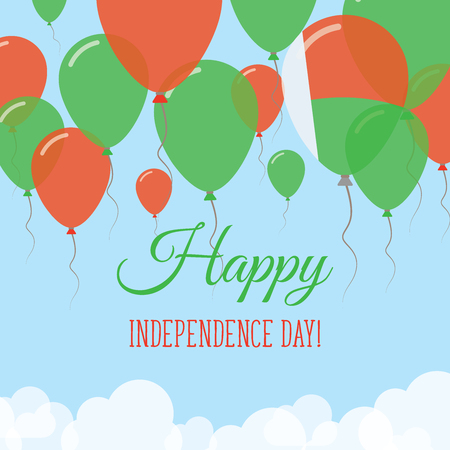 Madagascar Independence Day Flat Greeting Card. Flying Rubber Balloons in Colors of the Malagasy Flag. Happy National Day Vector Illustration.