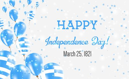 Greece Independence Day Greeting Card. Flying Balloons in Greece National Colors. Happy Independence Day Greece Vector Illustration.  イラスト・ベクター素材