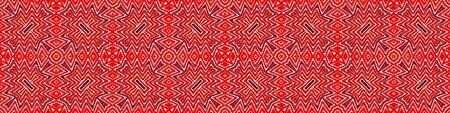 Wine red Seamless Border Scroll. Geometric Watercolor Frame. Artistic Seamless Pattern. Medallion Repeated Tile. Perfect Chevron Ribbon Ornament. 免版税图像