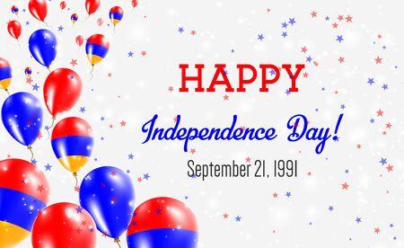 Carte de voeux de jour de l'indépendance de l'Arménie. Ballons volants aux couleurs nationales d'Arménie. Illustration vectorielle de Happy Independence Day Arménie.