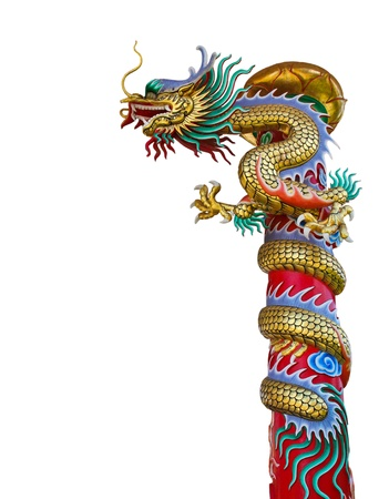 Dragon statue isolated Stock Photo - 10770754