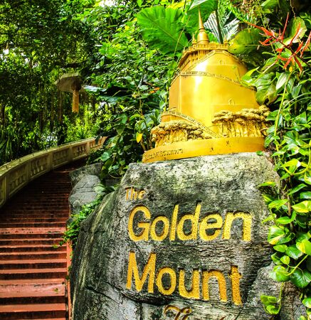 Golden mountain temple sign Stock Photo - 16029234