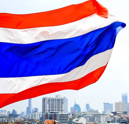 Thai Flag Stock Photo - 16029213