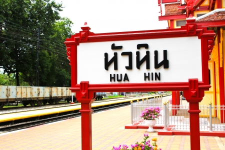 hua hin: Hua Hin railway station signs board
