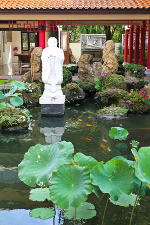 december 21: BANGKOK - DECEMBER 21: Chinese Garden Style in Thai-Chinese Cultural Center at December 21, 2015 in Udonthani,THAILAND. Editorial