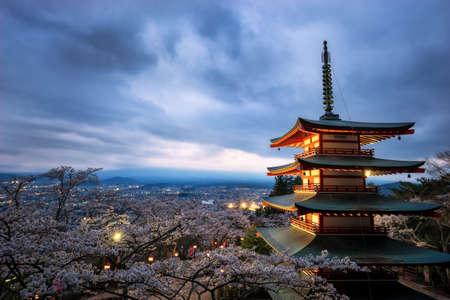 Chureito pagoda night city with no Fuji mountain
