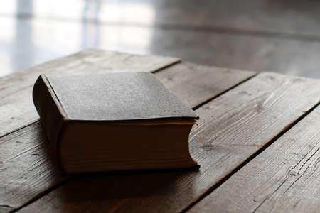 encyclopedias: Thick book