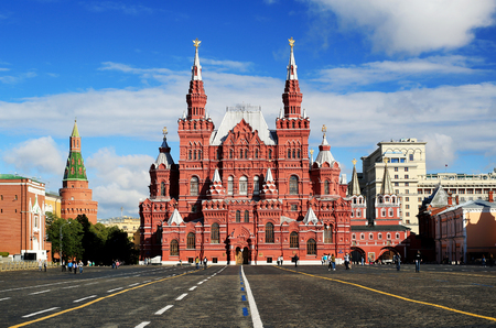 Red square in Moscow, Russia, building of the historical Museum