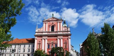 Ljubljana, beautiful city and a nice capital of Slovenia Stock Photo