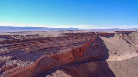 Valle de la Luna in Atacama Desert, Chile. Amazing landscape of the unusual nature in South America. Фото со стока