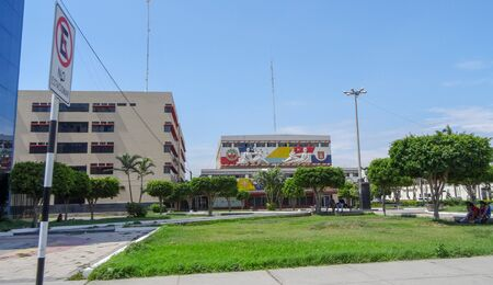 Local life of Chiclayo, typical peruvian city on the north of the country. South America.